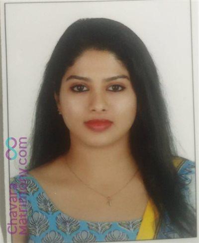 Alleppey Bride user ID: CALP456822
