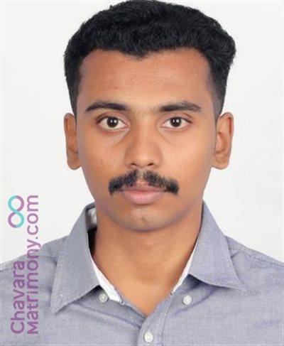 Mavelikkara Diocese Groom user ID: Dannichen