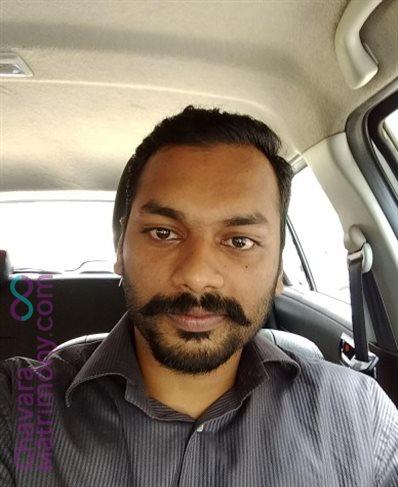 Software Professional Groom user ID: abjoe