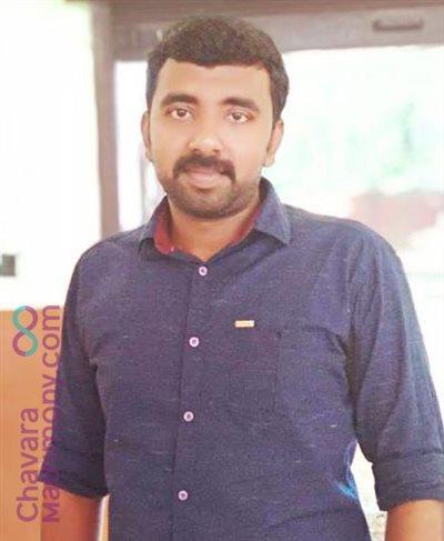 Kannur Diocese Groom user ID: midhunpeter143