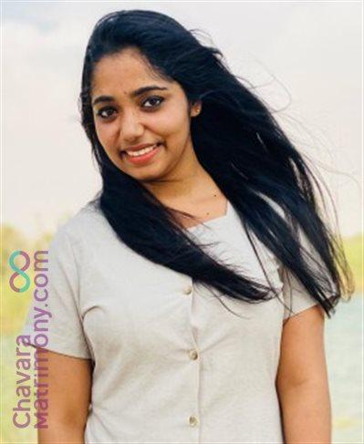 Kanjirapally Matrimony  Bride user ID: meghajose1