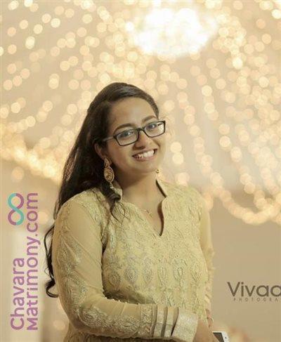 Administrative Professional Bride user ID: aachijoseph