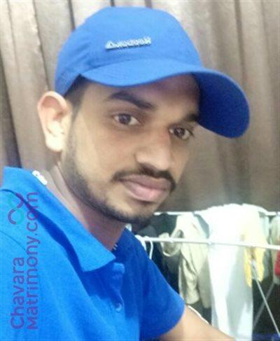 Wayanad Groom user ID: Nikhil1239