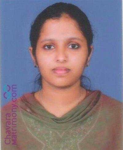 Verapoly Archdiocese Bride user ID: Geethu1996