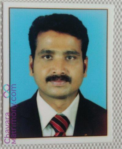 Ernakulam Groom user ID: Bijukuriyachan