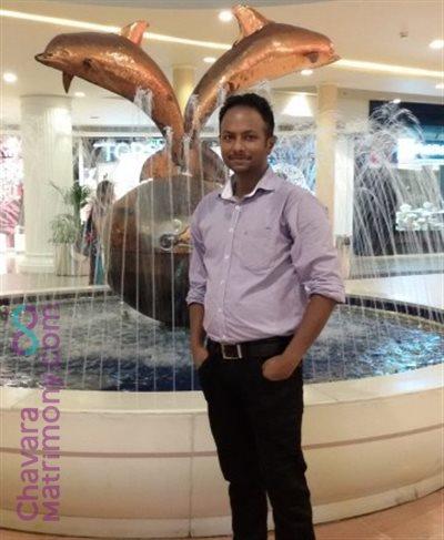 Delhi Matrimony  Groom user ID: CKGM457015