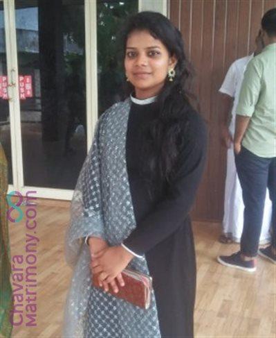 Thrissur Diocese Matrimony  Bride user ID: rinleela