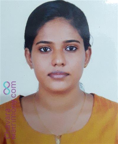 Verapoly Archdiocese Matrimony  Bride user ID: CEKM235599