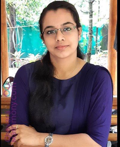 Ernakulam Bride user ID: Anjalyt