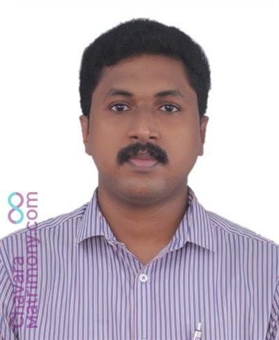 west bengal Groom user ID: CPTA600255