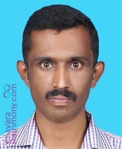 Nilambur Groom user ID: Smile7271