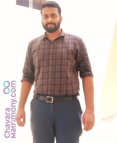 Nilambur Groom user ID: arunkjo123