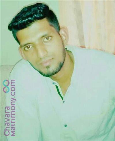 Chalakudy Groom user ID: CCKY234525
