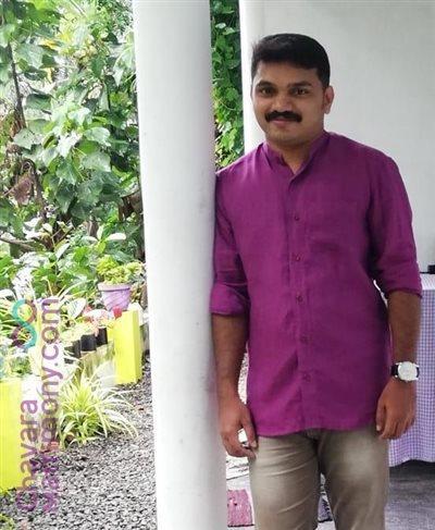 Kottayam Groom user ID: dipincharly