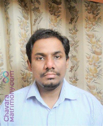 bangalore diocese Groom user ID: CBGR457294