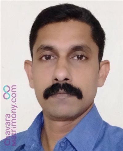 Mannarkkad Matrimony  Groom user ID: Njallampuzha
