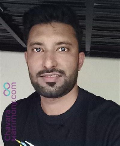 knanaya jacobite Matrimony  Groom user ID: CPTA600286