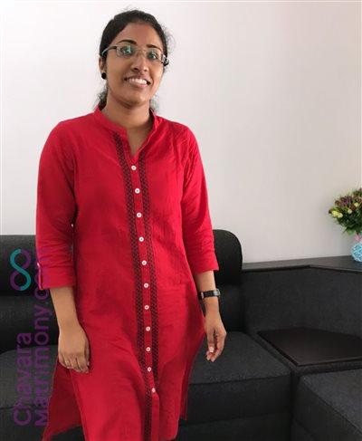 Pathanamthitta Diocese Bride user ID: Sharonann