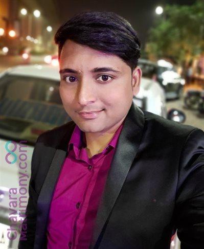 Rajasthan Matrimony  Groom user ID: BobbyJosh