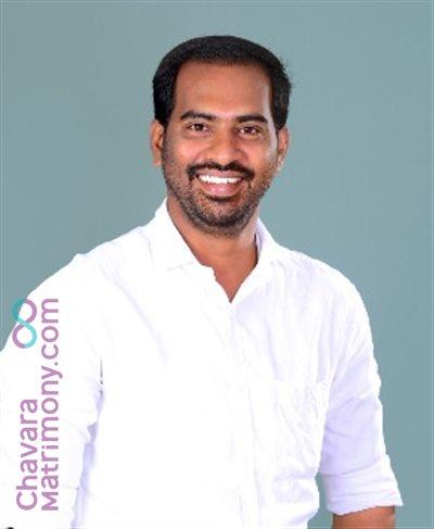 Office staff Groom user ID: princeladayatti