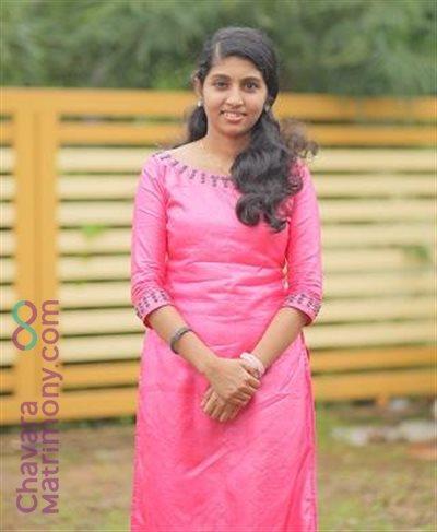 Irinjalakuda Diocese Matrimony  Bride user ID: Amala498