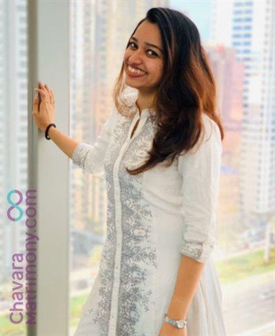 Goa Bride user ID: frezyjohnson