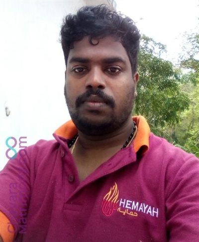 Syro Malankara Catholic Groom user ID: happpppy