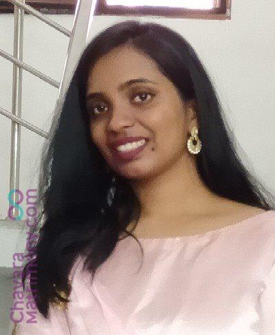 Cochin Bride user ID: Teena19291