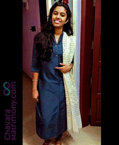 Kannur Matrimony  Bride user ID: awilson200