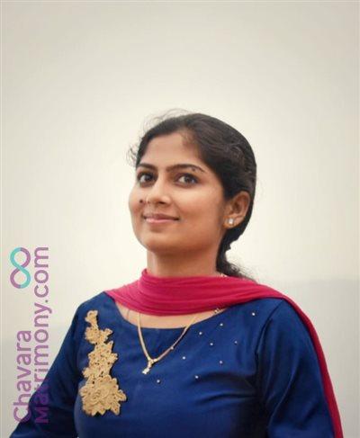 Irinjalakuda Diocese Bride user ID: anupriyaanu
