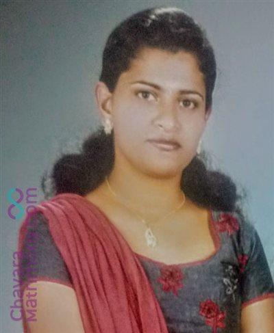 Kattappana Matrimony  Bride user ID: Anjumol94
