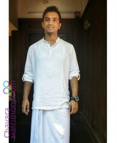 Alleppey Matrimony  Groom user ID: bipinpaulgabri