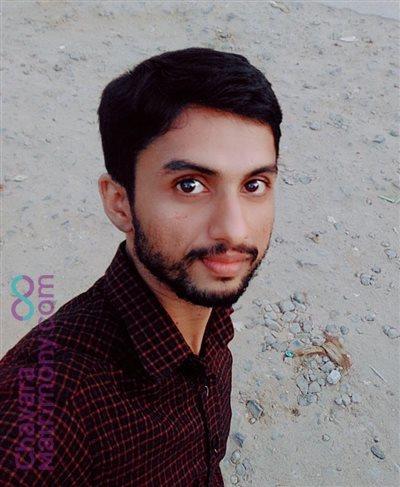 Palakkad Matrimony  Groom user ID: Ayithamattathil