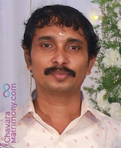 Thrissur Matrimony  Groom user ID: renysunny222