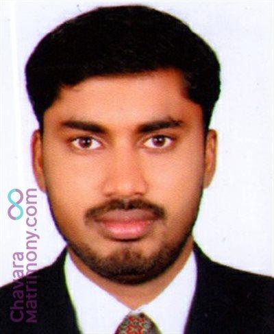 Thodupuzha Groom user ID: karakunnel143