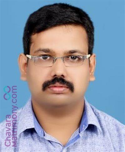 Kottayam Groom user ID: Lijokuri589