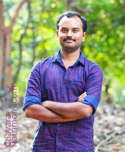 Alleppey Groom user ID: CALP457018