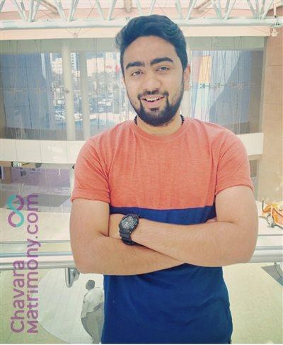 HR Executive Groom user ID: Rajeev3113