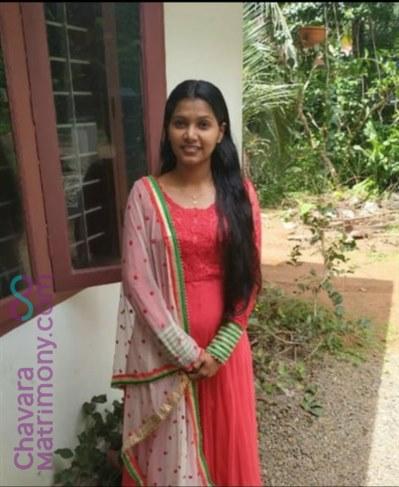 Changanacherry Bride user ID: CCHY458323