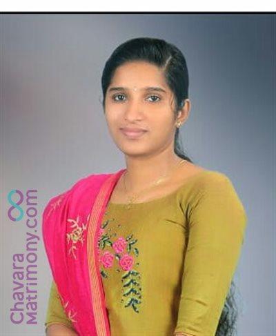 Others Bride user ID: DeepthyJoy1996