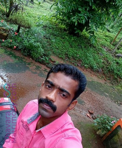 Kasaragod Groom user ID: joseph9744