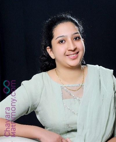 Trichur Archdiocese Bride user ID: AnnBastian