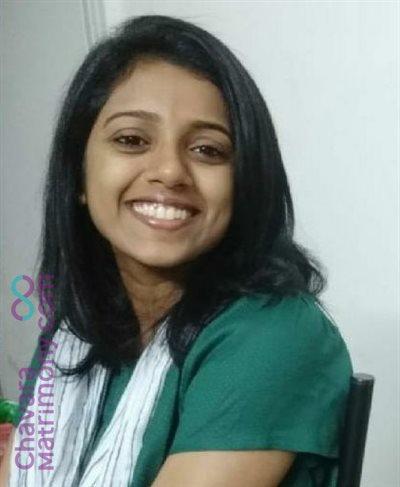 Changanacherry Bride user ID: Tania130119221