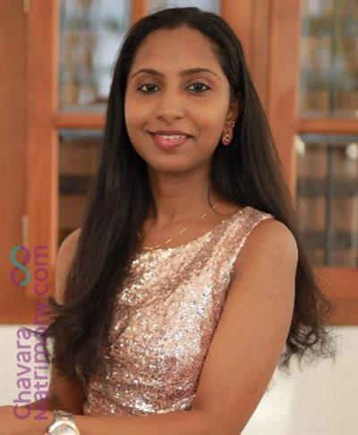 Knanaya Catholic Bride user ID: AnnThomas31