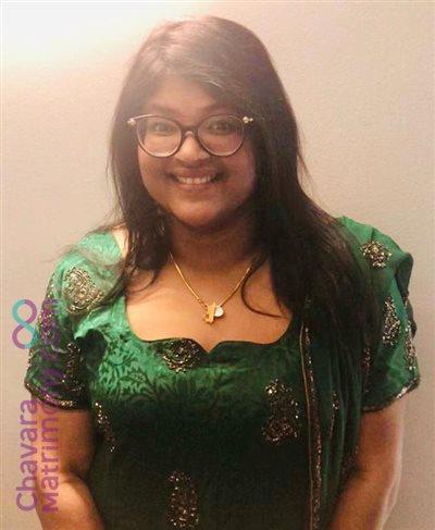 Knanaya Catholic Bride user ID: Minigev