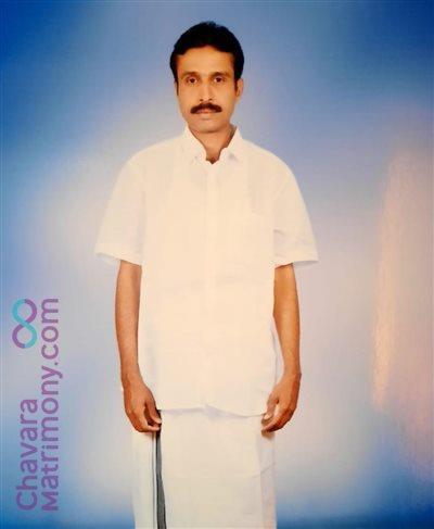Kandanad Diocese Groom user ID: babujo933