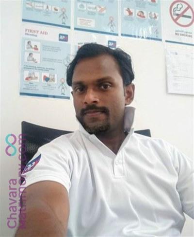 B.Sc Nurse Groom user ID: CALP600002