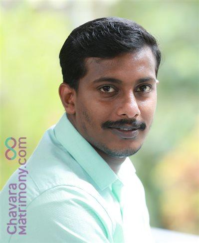 Adoor-Kadampanadu Diocese Groom user ID: CPTA600325