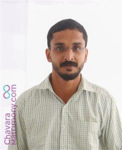 UAE Matrimony  Groom user ID: noble1219
