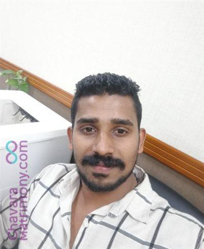Kottayam Groom user ID: BINCEBABY